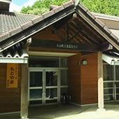高知本山オフィス